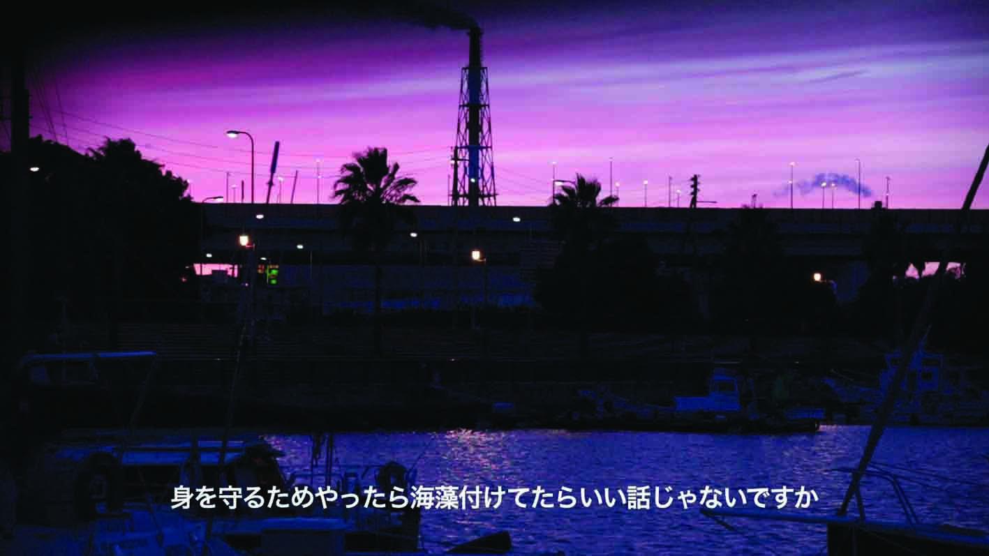 iikawa04.jpg